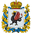 Kazan Coat-of-Arms vector image vector image