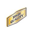 Rectangular label high quality icon vector image vector image