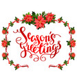 seasons greetings frame vector image