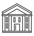 bank courthouse icon outline style vector image vector image
