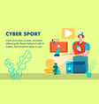cyber sport gaming industry flat banner template vector image