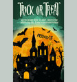 halloween holiday ghost scary party poster vector image