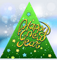 happy new year background with star and snowflakes vector image vector image