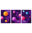 set of cartoon deep space futuristic backgrounds vector image