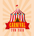 tent circus amusement retro carnival fun fair vector image vector image