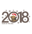 year of the dog 2018 template new years design on vector image vector image