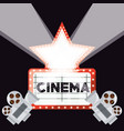 cinema short film with video camera and reel ecene vector image