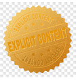 golden explicit content award stamp vector image vector image