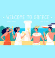 greece travel antique places ancient greek vector image