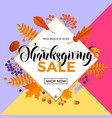 thanksgiving autumn sale poster fall discount vector image