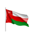 waving flag of sultanate of oman vector image