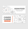asian food chinese cuisine banner templates set vector image