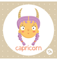 Capricorn zodiac sign girl with horns vector image