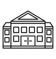 courthouse building icon outline style vector image vector image