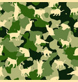 seamless camouflage pattern with vector image