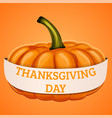 thanksgiving concept banner cartoon style vector image