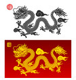 Chinese dragon symbol silhouette llustrations
