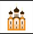 orthodox church flat icon vector image