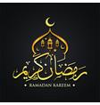gold arabic islamic calligraphy vector image vector image
