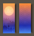 Greeting cards or banners with evening landscape vector image vector image