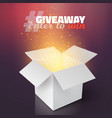 white box giveaway competition template vector image vector image