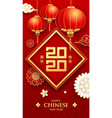 happy chinese new year 2020 flower and cloud vector image