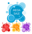 set of four mega sale stickers with geometric form vector image vector image