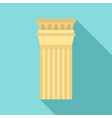 column icon flat style vector image vector image