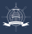 Nautical logo with a lighthouse and steering wheel vector image