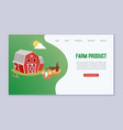 organic farm products web vector image vector image