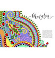 paisley flower pattern in ethnic style indian vector image