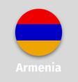 armenia flag round icon vector image vector image