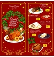 Christmas dinner menu festive template design vector image vector image