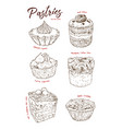 hand drawn watercolor cakes set vector image vector image