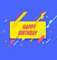 happy birthday in design banner template vector image vector image