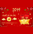 happy chinese new year 2019 card vector image