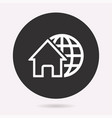 home - icon vector image