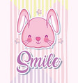 smile message with cute cartoon vector image vector image