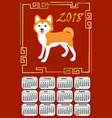 calendar 2018 in asia style with dog and vector image