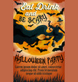 halloween holiday party trick treat poster vector image