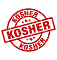 kosher round red grunge stamp vector image vector image