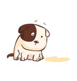 sad dog sitting on the ground xa vector image vector image