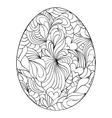 easter egg on white background vector image vector image