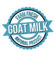 goat milk label or sticker vector image vector image
