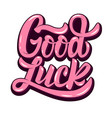 good luck hand drawn lettering phrase isolated on vector image vector image