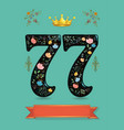 sparkling floral number seventy seven with crown vector image vector image