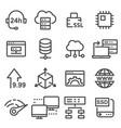 hosting icon database symbol vector image