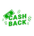 cashback icon web on white background vector image vector image