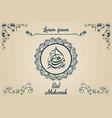 eid mubarak greeting template design vector image vector image