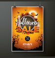 halloween sale poster template with moon and bats vector image vector image